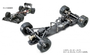 F104X1 Chassis Kit