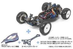 TRF201 (w/Upgrade Pack & Lightweight Body Ver.1)